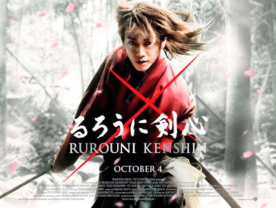 RUROUNI-KENSHIN-UK-QUAD