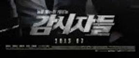 cold-eyes-logo