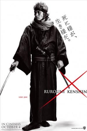 rurou_character_FINAL_B