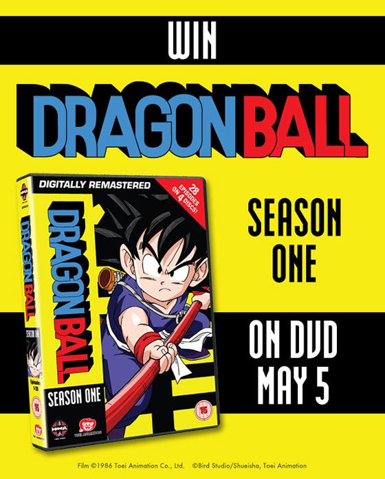 dragonball-win