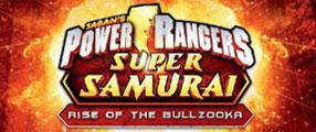 PR-Super-Samurai-DVD