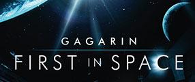 Gagarin-DVD-logo