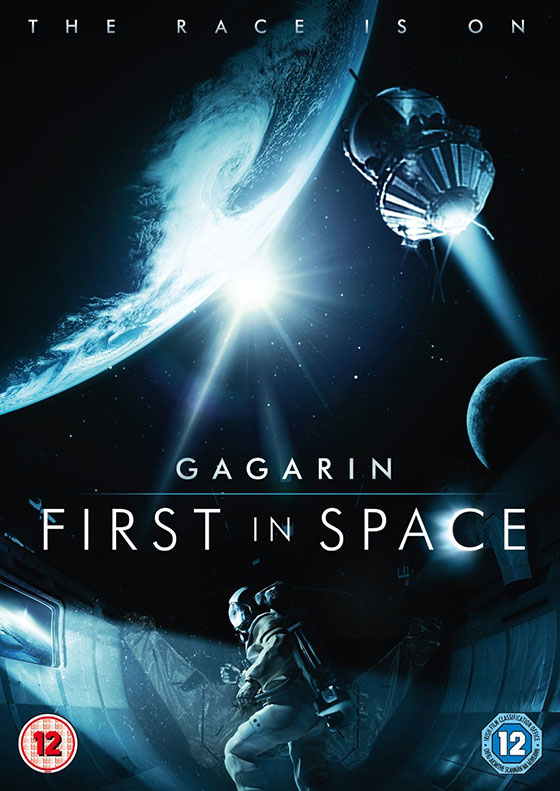 Gagarin-DVD