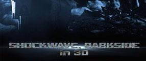 SW-DS-3D-logo