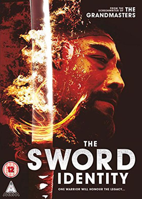 Sword-Identity