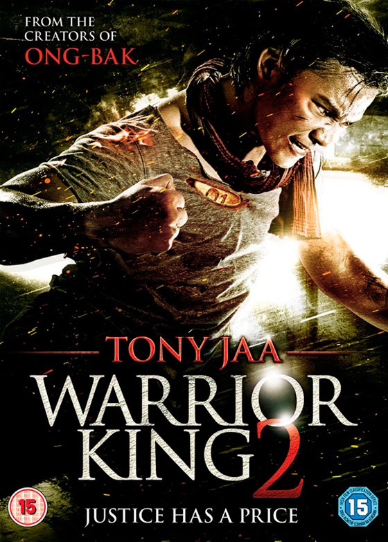WarriorKing2_DVD_2D