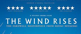 the-wind-rises-logo