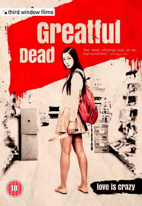 greatful-dead