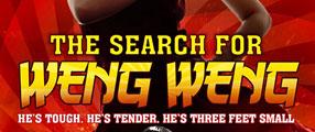 weng-weng-dvd-logo