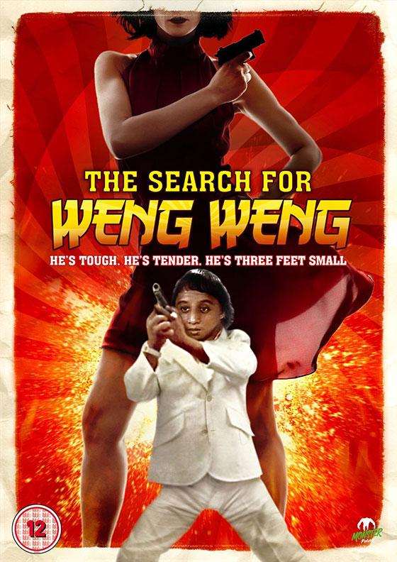 weng-weng-dvd