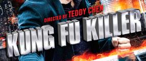 kung-fu-killer-logo