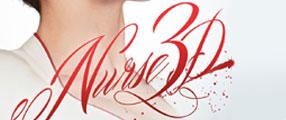 nurse-logo