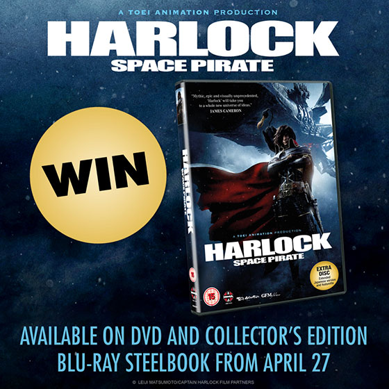 harlock-competition