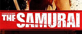 the-samurai-dvd-logo