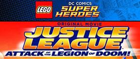 lego-jla-doom-blu-logo