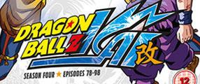 dragonball-z-kai-season-4-WIN