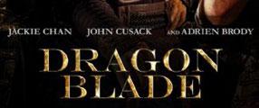 dragon-blade-logo