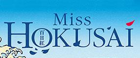 MISS-HOKUSAI-logo