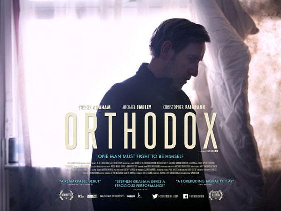 Orthodox-Movie-Poster