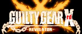GGxrd-REV-logo