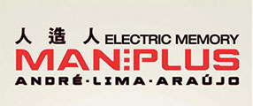 Man-Plus-2-logo