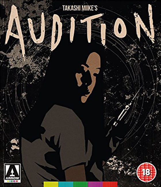 audition-blu
