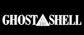 ghost-shell-logo