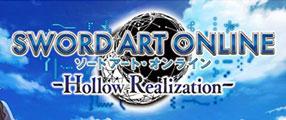 sword-art-realization-logo