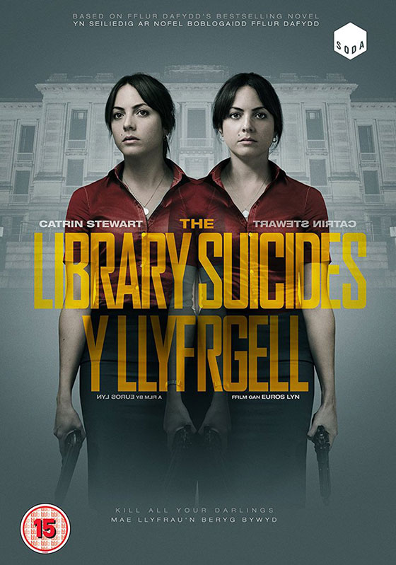 the-library-suicides-dvd