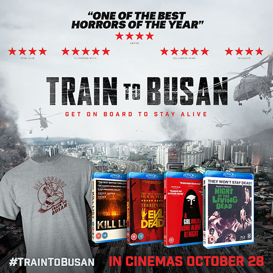 train_to_busan_competition_image4