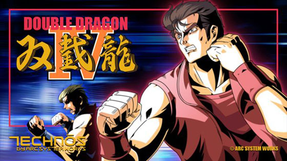 double-dragon-4-image