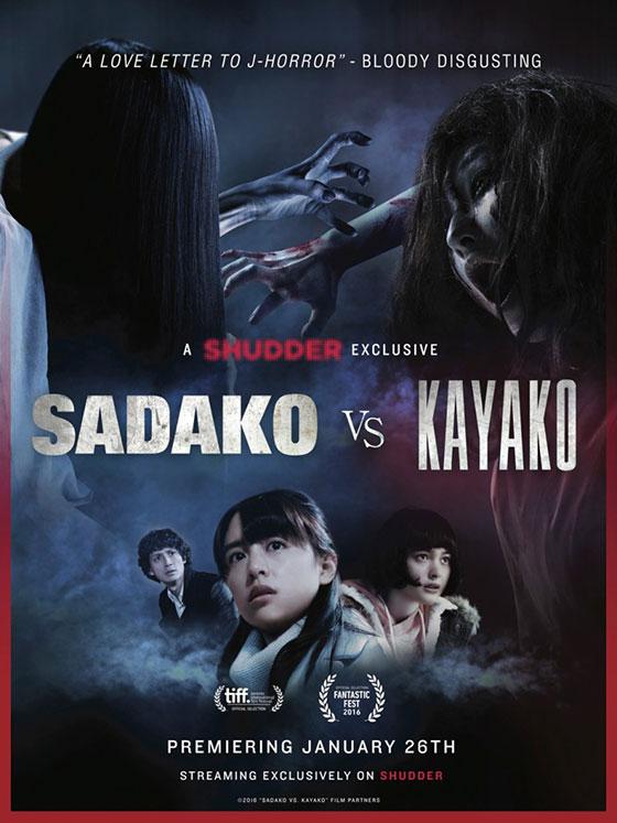 Sadako-Vs-Kayako-PosterArt-Print