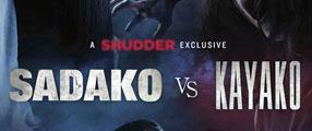 Sadako-Vs-Kayako-logo
