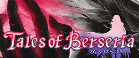 Tales-of-Berseria-logo