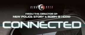 connected-dvd-logo
