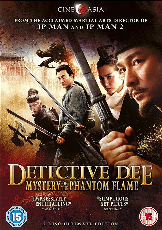 detective-dee-dvd