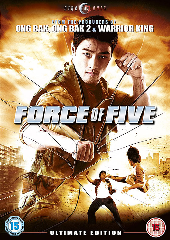 force-of-five-dvd