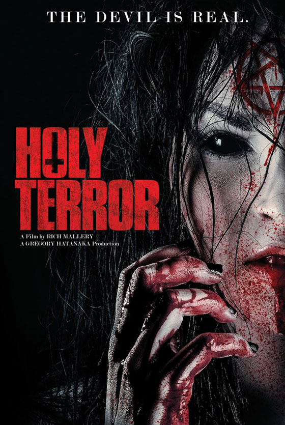 holy-terror-poster