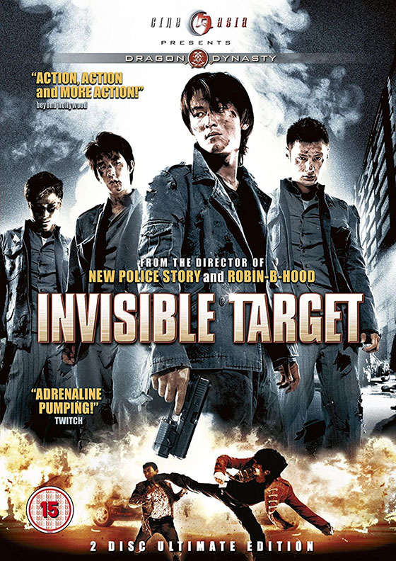 invisible-target-dvd