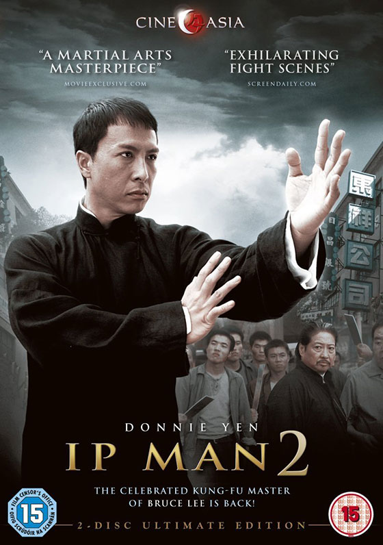 ip-man-2-dvd