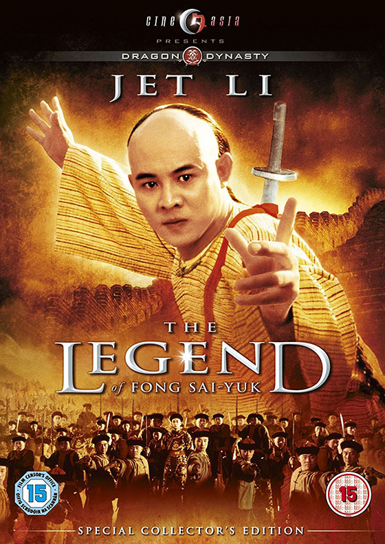 legend-fong-dvd