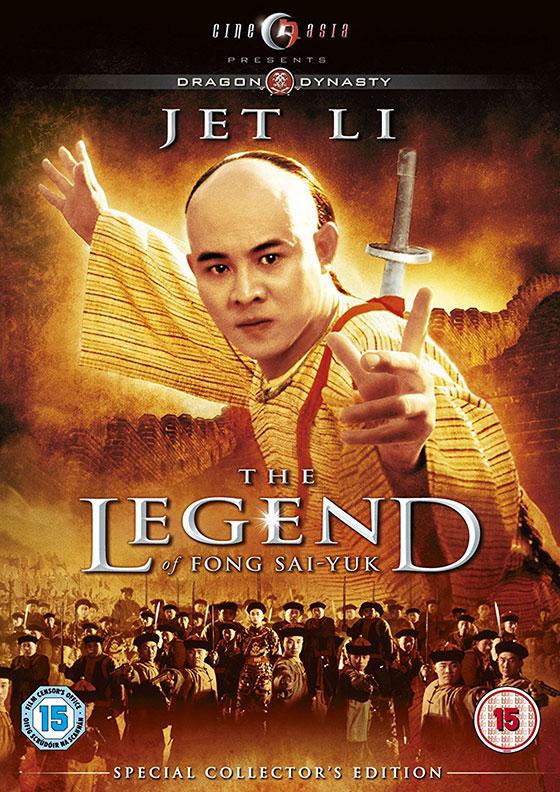 legend-fong-dvd