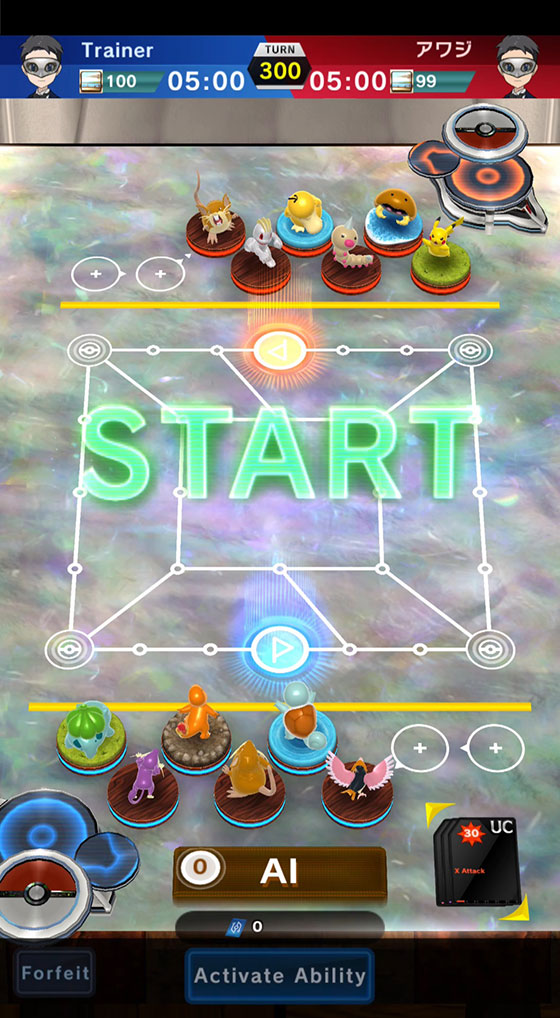 online_battle_1