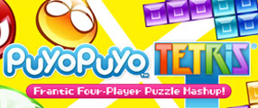 puyo-puyo-tetris-logo