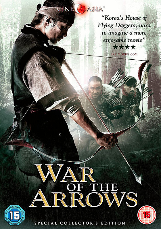 war-arrows-dvd