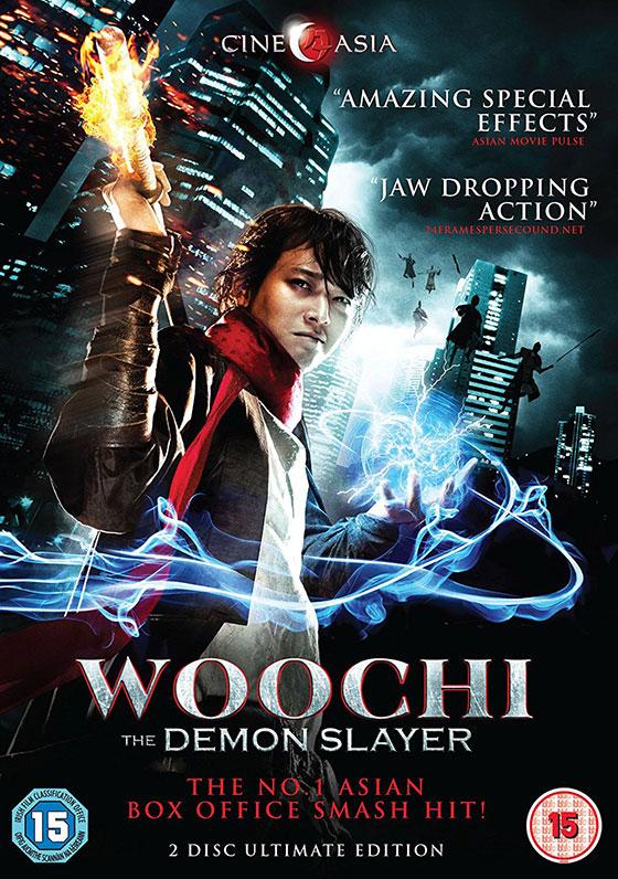 woochi-dvd