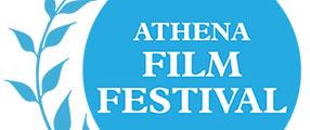athena-2017-logo-small