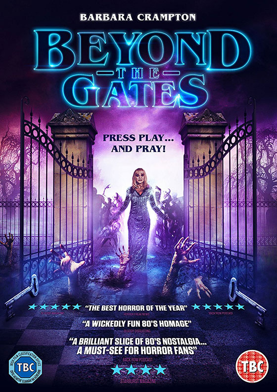 beyond-gates-dvd