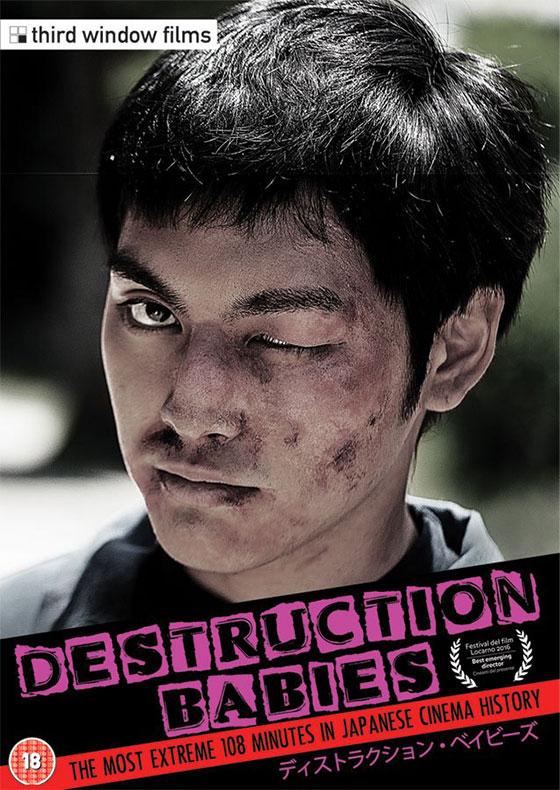 destruction-babies