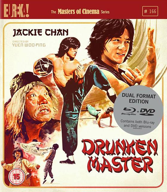 drunken-master-MOC